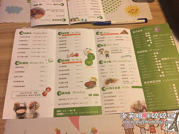 2017/03/20 彰化員林嘚嘚茶語共和複合式餐飲
