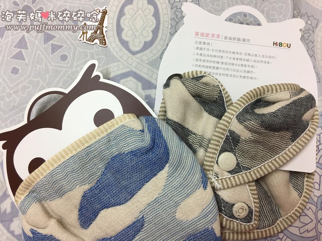 喜福HiBOU六重紗防踢被&六重織領巾
