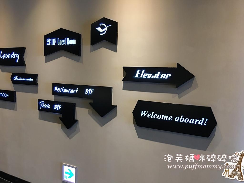 2017/03/22 高雄頭等艙飯店站前館