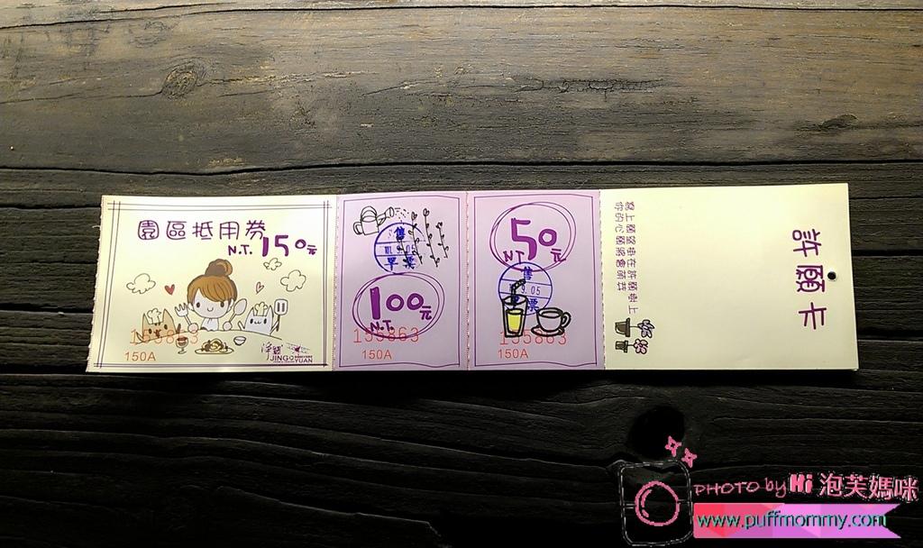 C360_2012-09-05-20-22-36