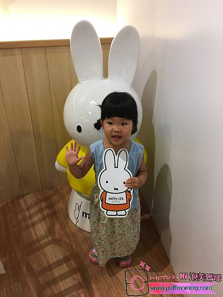 2017/04/18 miffy x 2% CAFE環球桃園A8店