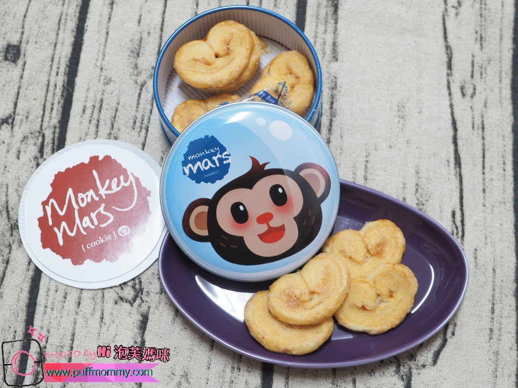 火星猴子酷奇Monkey Mars