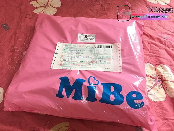 MiBe Melody大束口後背包