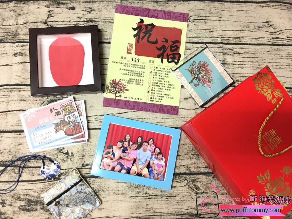 [抓周] 2017/07/19@桃囍人文藝術新北館