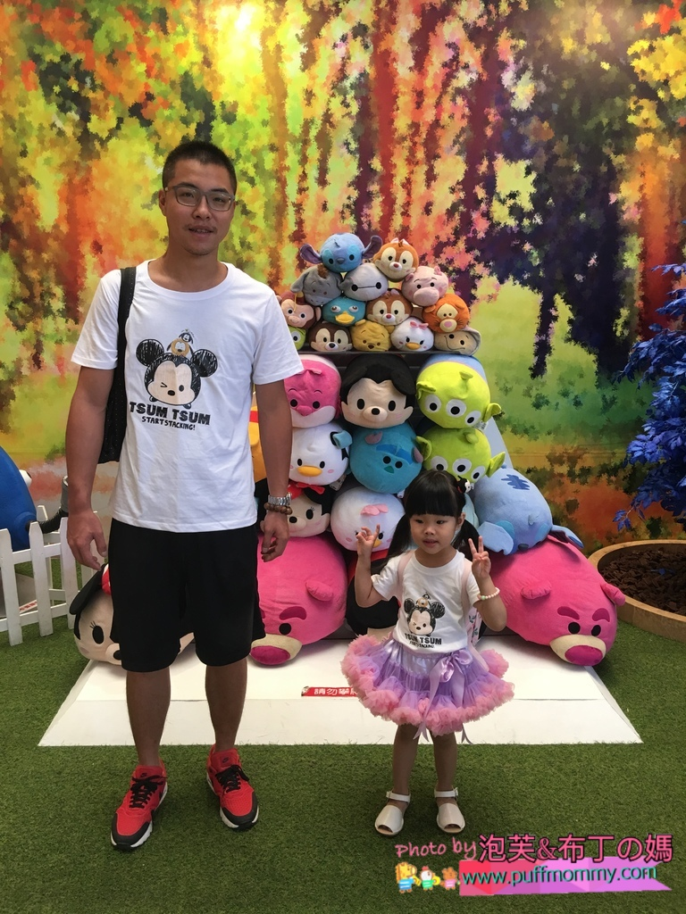 2017/09/15 TSUMTSUM玩轉派對