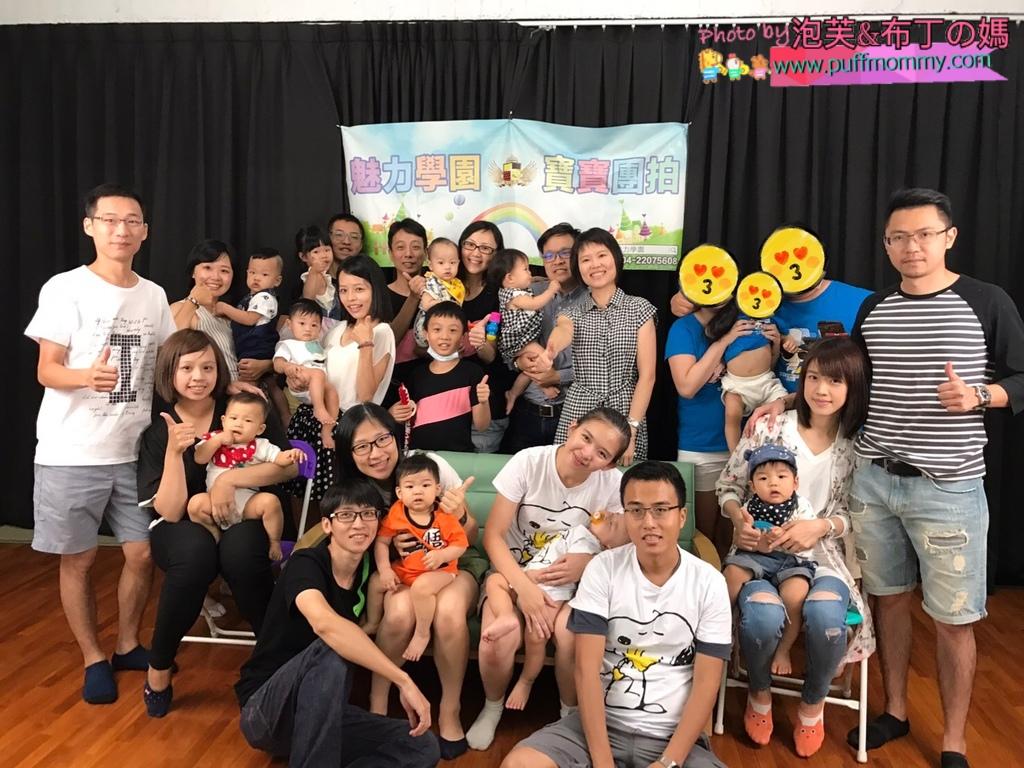 [寶寶團拍] 2017/09/02