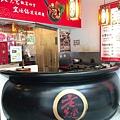 老先覺麻辣窯燒鍋 新北林口文化二店