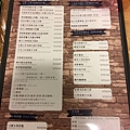 2017/11/05 台北大安大樹站