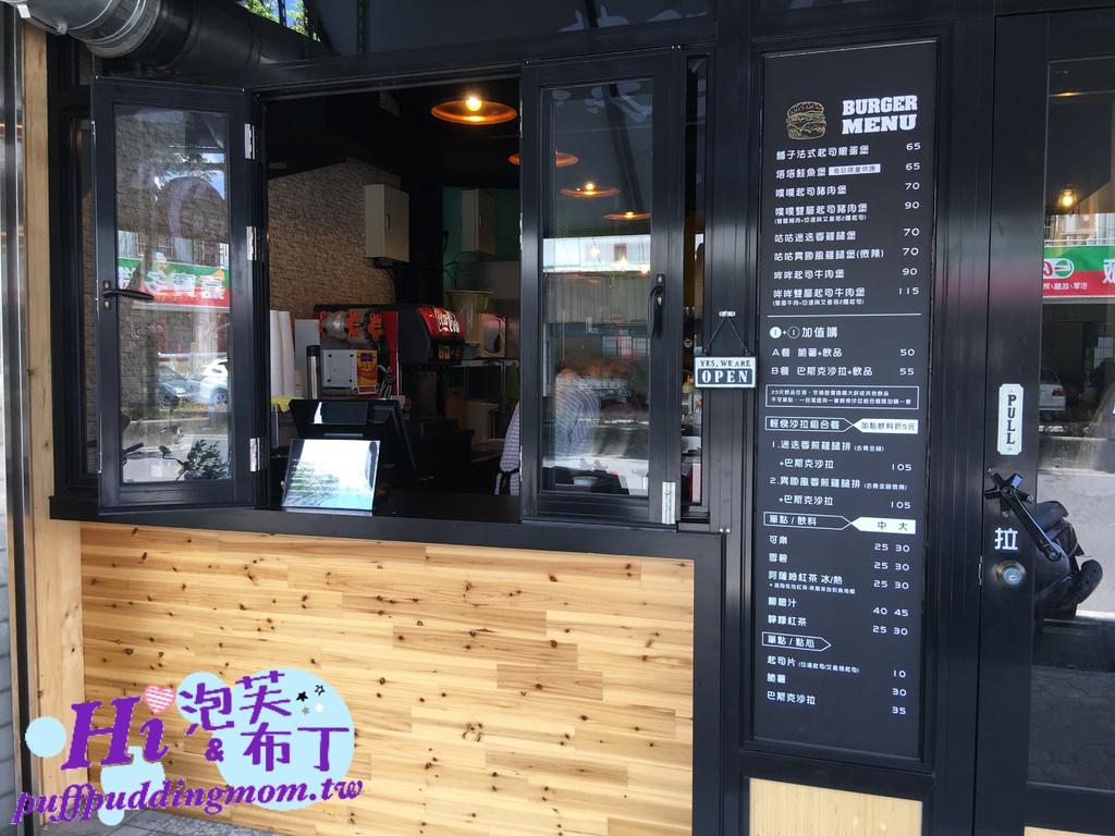 [南投埔里] 漢堡舖子