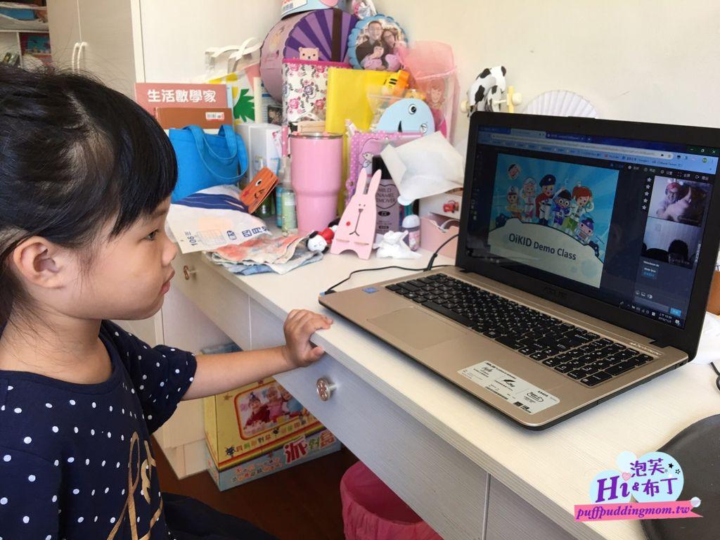 2018/11/03 OiKID兒童英文線上學習體驗
