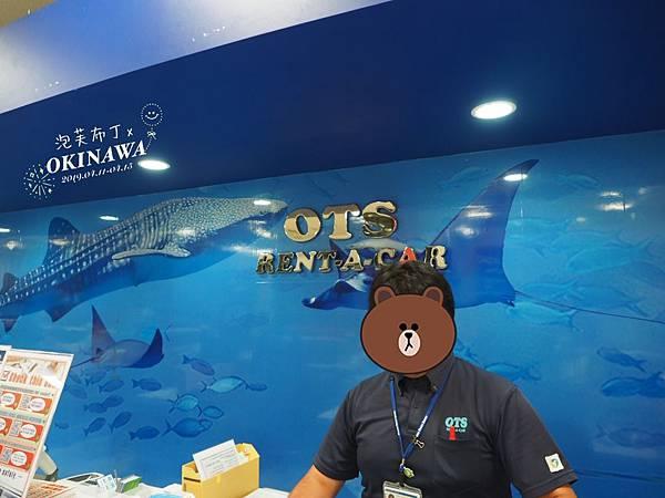 2019/04/11 OTS空港店