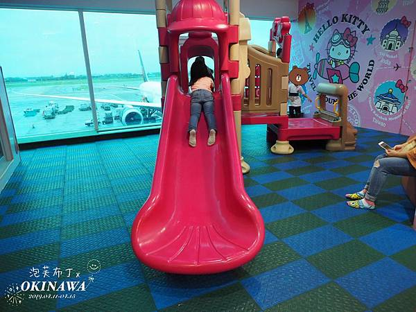 2019/04/11 桃園國際機場Hello Kitty遊戲區