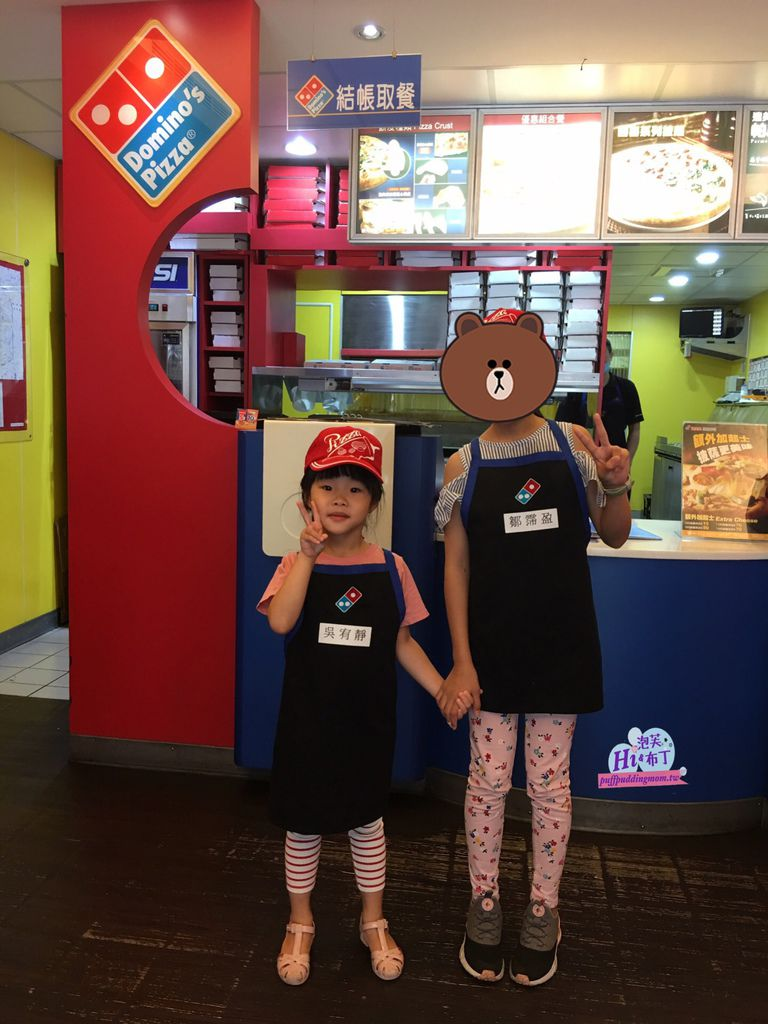 2019/05/05 達美樂披薩體驗營