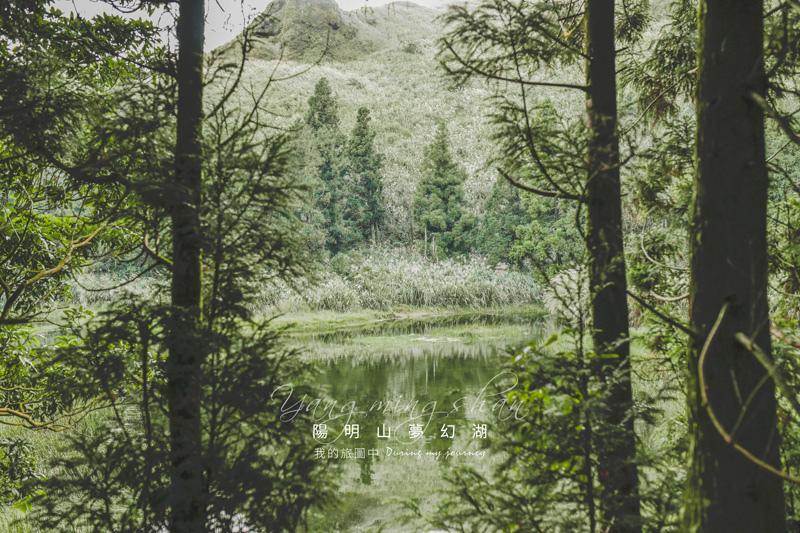 首圖-夢幻湖
