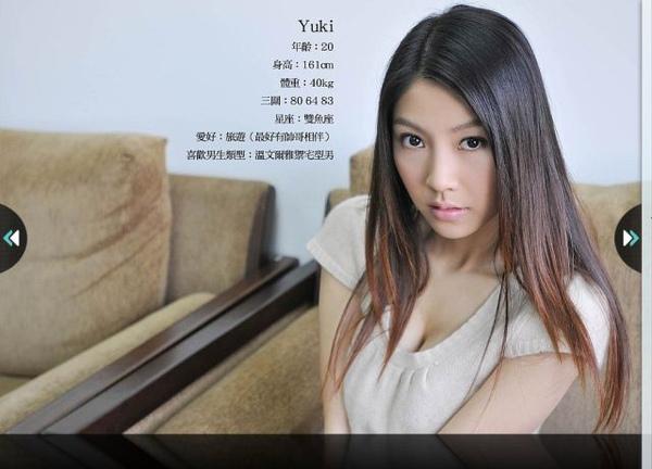 Yuki_2.jpg.jpg