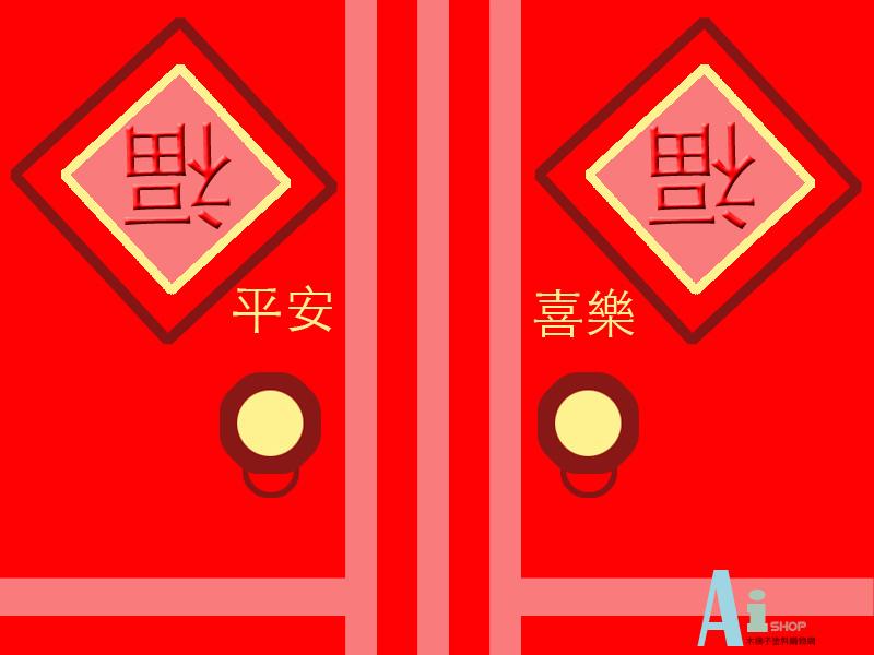 木梯子農曆年祝賀卡.jpg