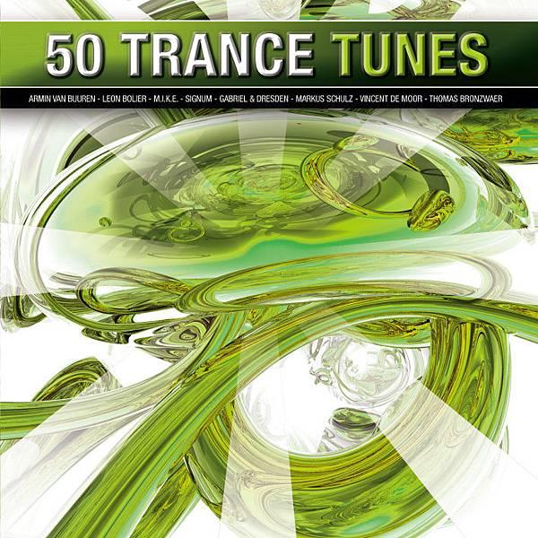 50trance2_2008.jpg