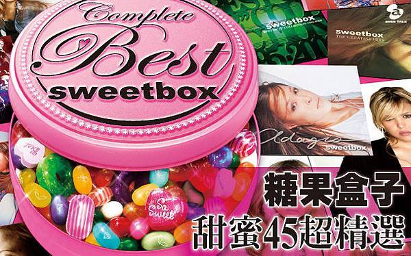 SWEETBOX11