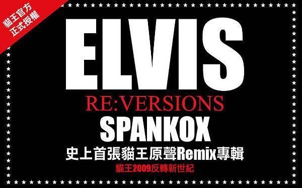 ELVIS_0306_aipop.jpg