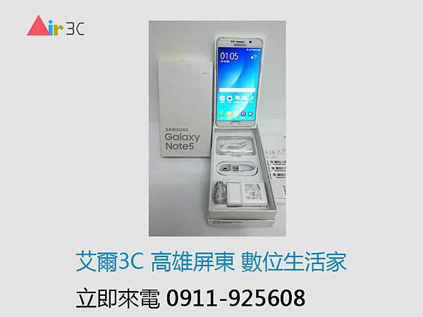 艾爾3C收購note5-2.jpg