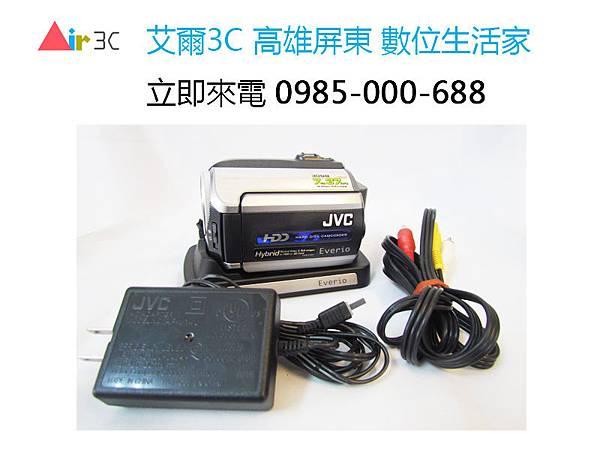 艾爾3C收購DV-2.jpg