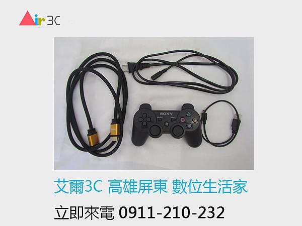 艾爾3C收購PS3-2.jpg