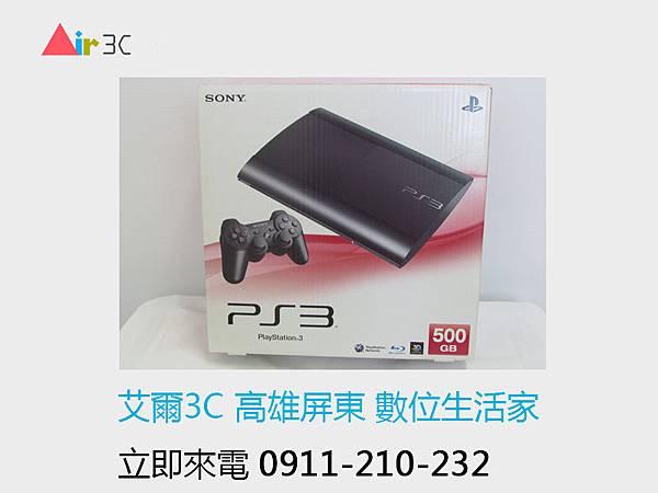 艾爾3C收購PS3-3.jpg