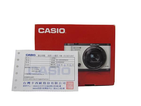 艾爾3C收購數位相機-box.jpg