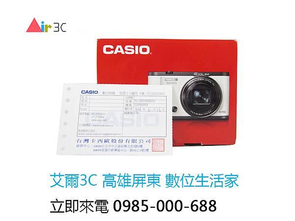 艾爾3C收購數位相機-3.jpg