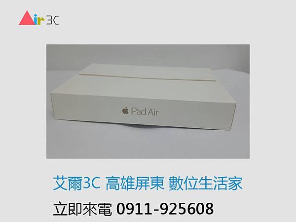 艾爾3C收購ipadair2-2.jpg