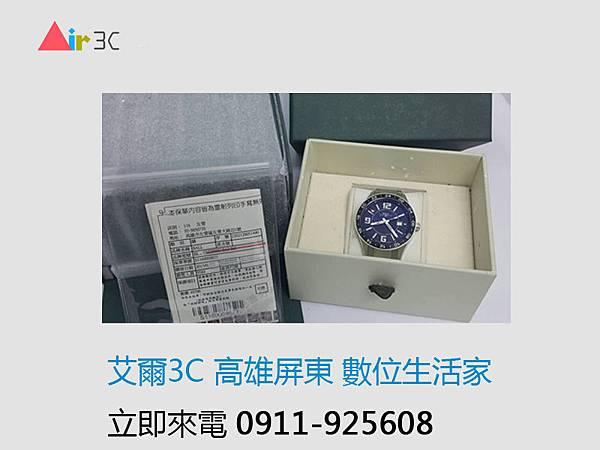 艾爾3C收購手錶ball-2.jpg