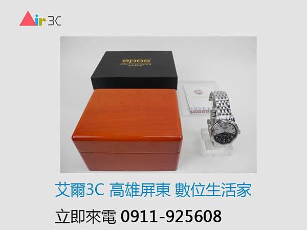艾爾3C收購手錶epos-2.jpg