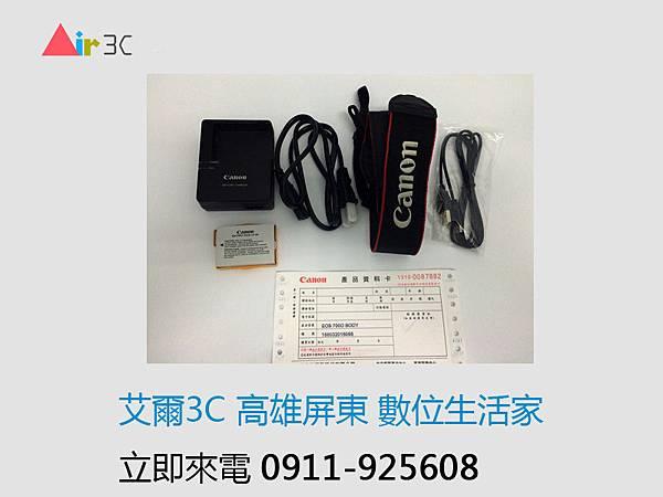艾爾3C收購單機身700d-3.jpg