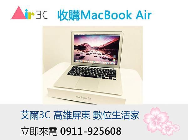 Macbookair-2.jpg