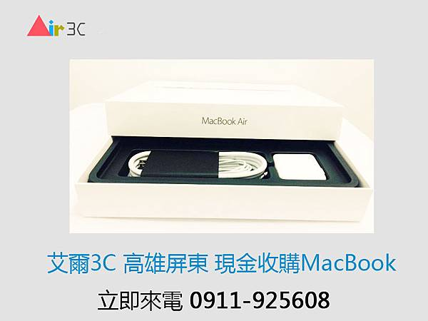 Macbookair-3.jpg