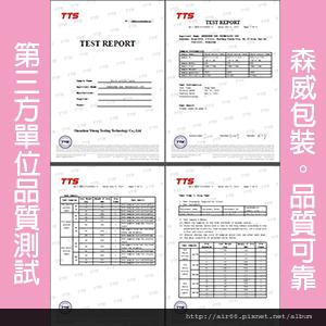 TTS-1.png