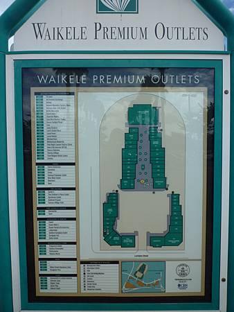 D02-023-Waikele Outlets.JPG