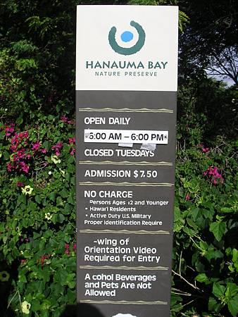 D03-002-Hanauma Bay.JPG