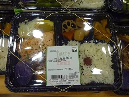 D04-001-Times Supermarkets.JPG