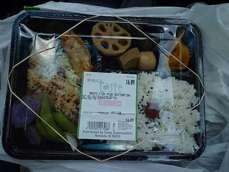 D04-003-Times Supermarkets.JPG