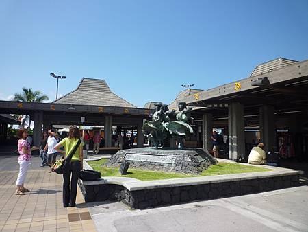 D05-011-Kona Airport.JPG