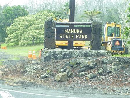 D05-037-Manuka State Park.JPG