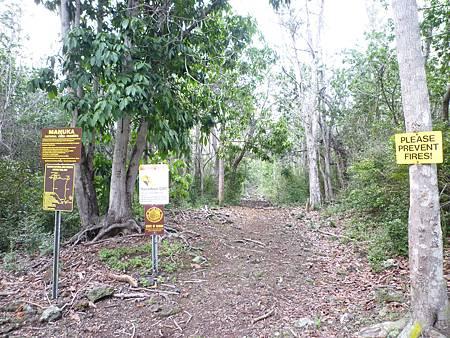 D05-039-Manuka State Park.JPG