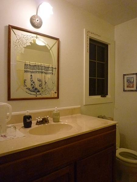 D05-176-At The End of Road B&B.JPG