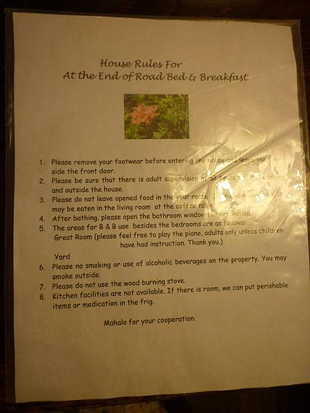 D05-196-At The End of Road B&B.JPG