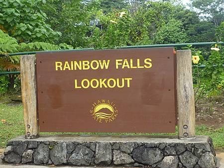 D06-058-Rainbow Falls.JPG