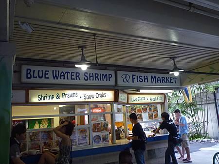 D08-019-International Market Place.JPG