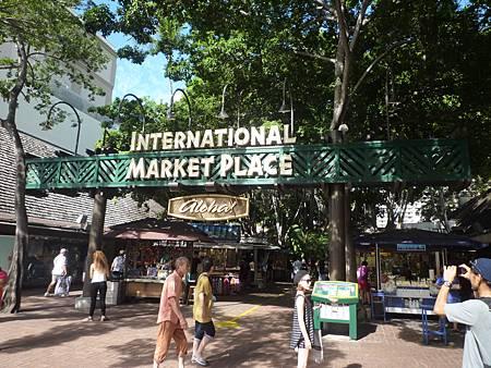 D08-021-International Market Place.JPG