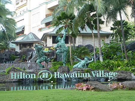D08-047-Hilton Hawaiian Village.JPG