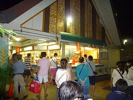 D08-086-International Market Place.JPG